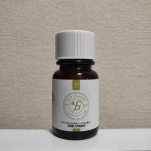HiLIQ NicotineSalt Base B