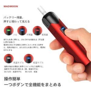 MADMOON-V9